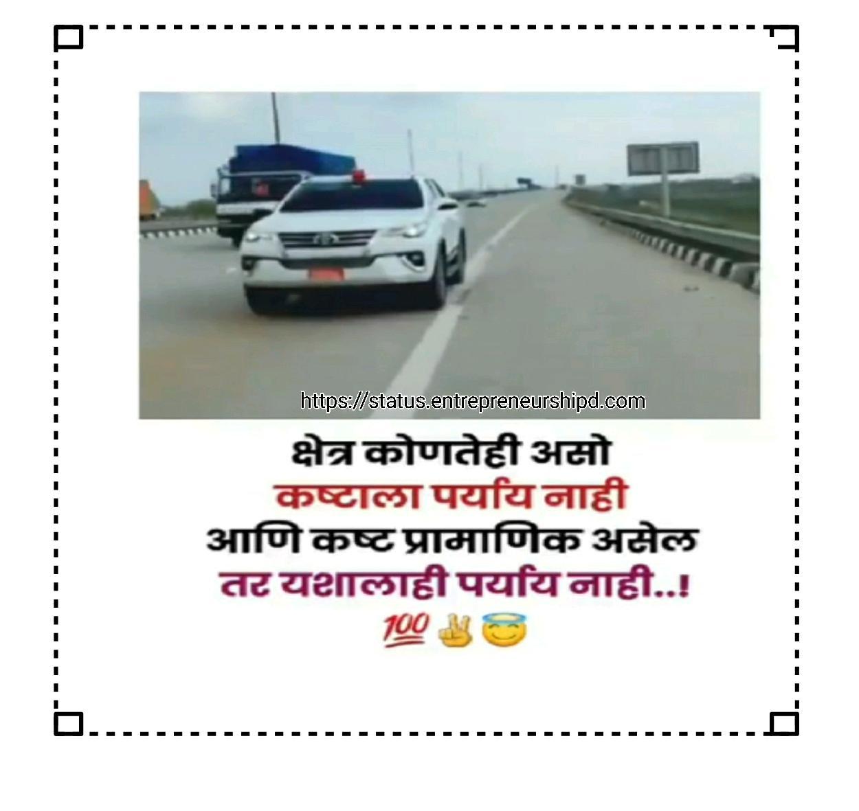 Marathi attitude status dp