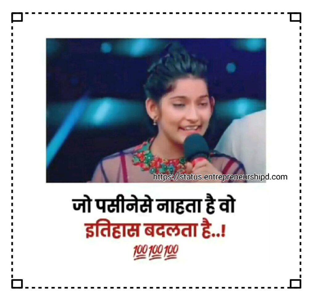 Khatarnak attitude status marathi