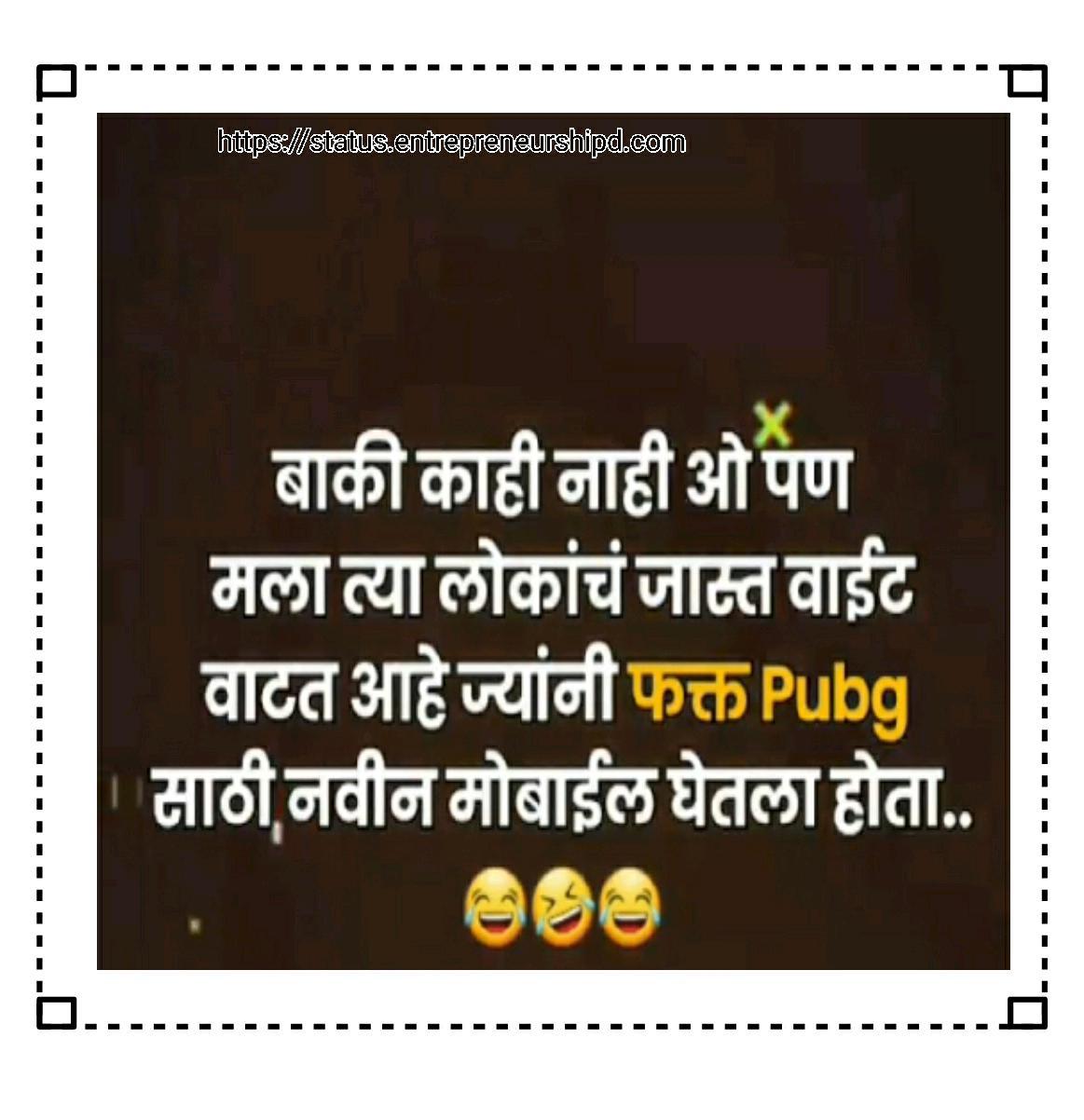 Marathi attitude status lines Marathi attitude life status