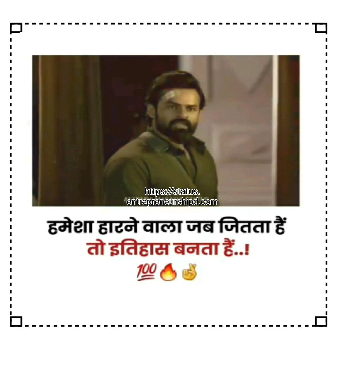 marathi attitude status bhaigiri