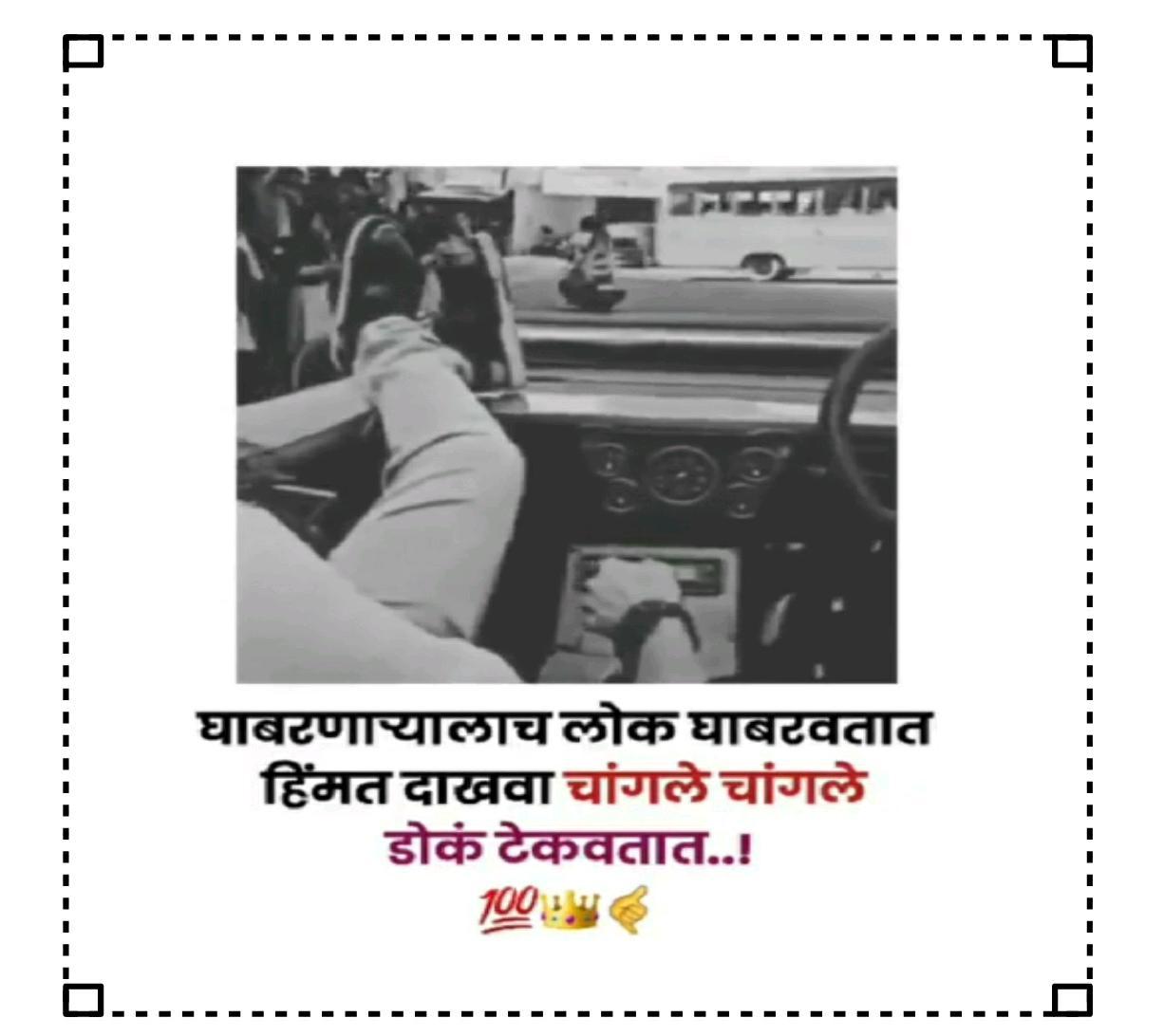 marathi attitude status bhaigiri Marathi attitude status for boy text Fb marathi attitude