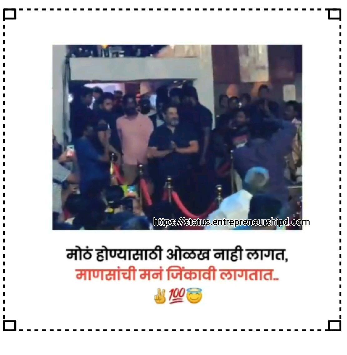 Marathi a attitude status Marathi attitude status boy