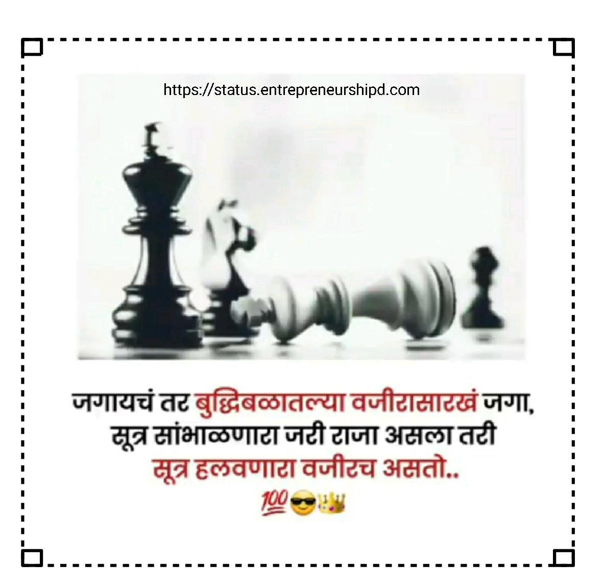 Khatarnak attitude status marathi Marathi attitude status lines