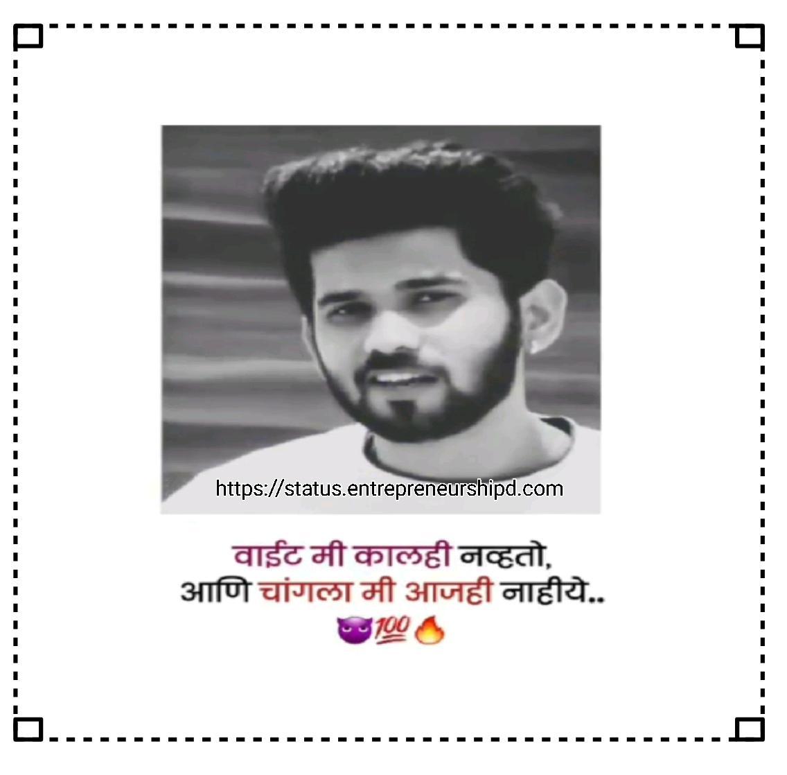 Royal karbhar marathi attitude status Khatarnak attitude status marathi