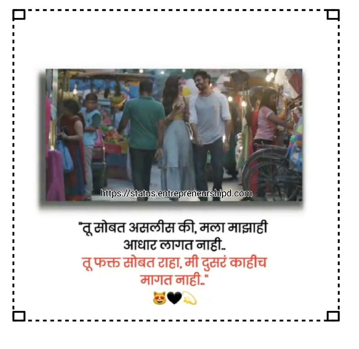 Marathi attitude status text Marathi angry attitude status Marathi alone attitude status Marathi a attitude status Marathi attitude status boy Marathi attitude status bhaigiri