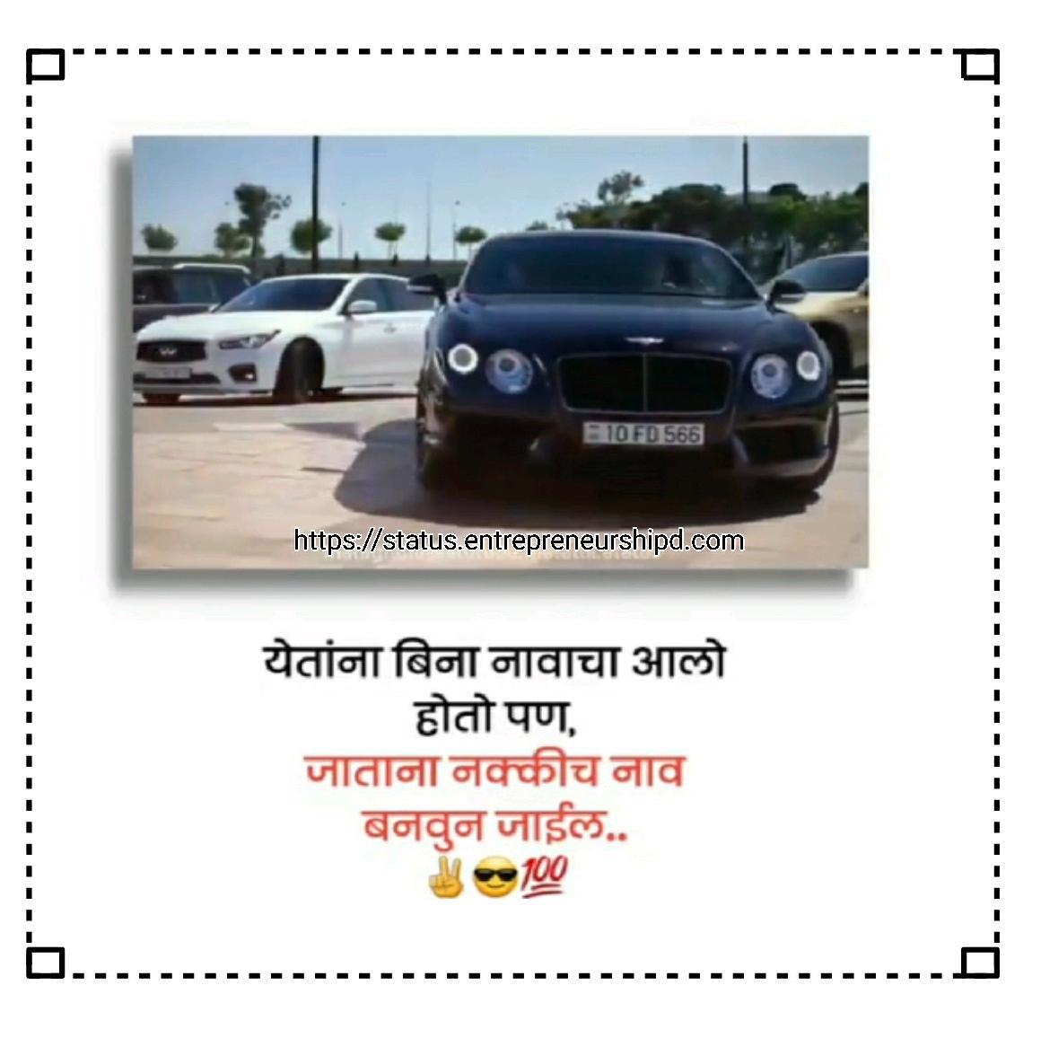 Marathi attitude status for instagram