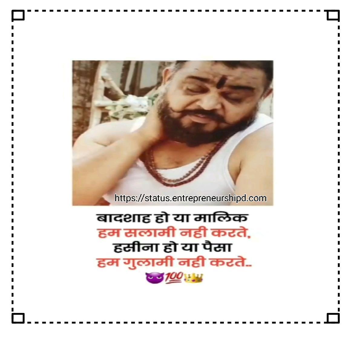 Marathi attitude status for whatsapp