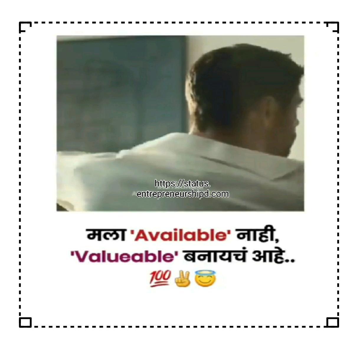 Marathi angry attitude status
