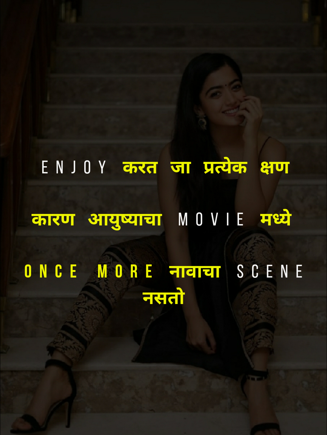status in marathi for girl