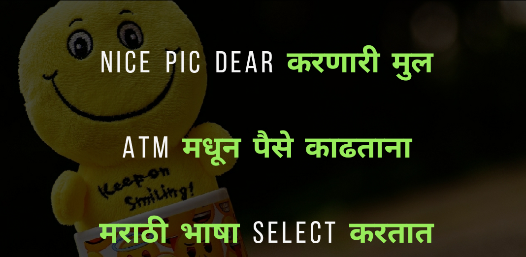 Friendship status in Marathi - Funny Vinod.