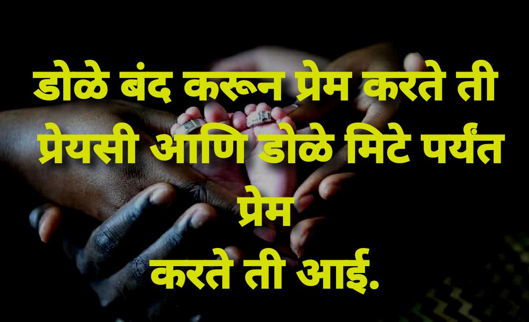 Aai baba status photo